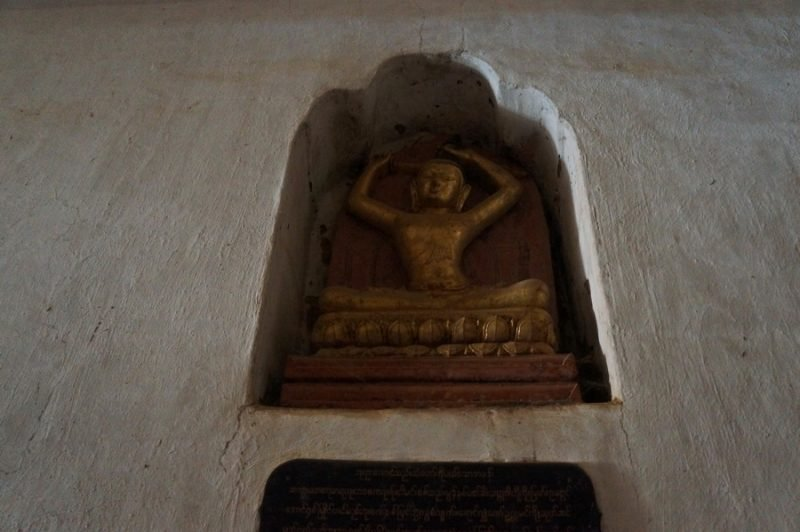 Ananda Temple Bagan, Burmese Buddha inside alcove