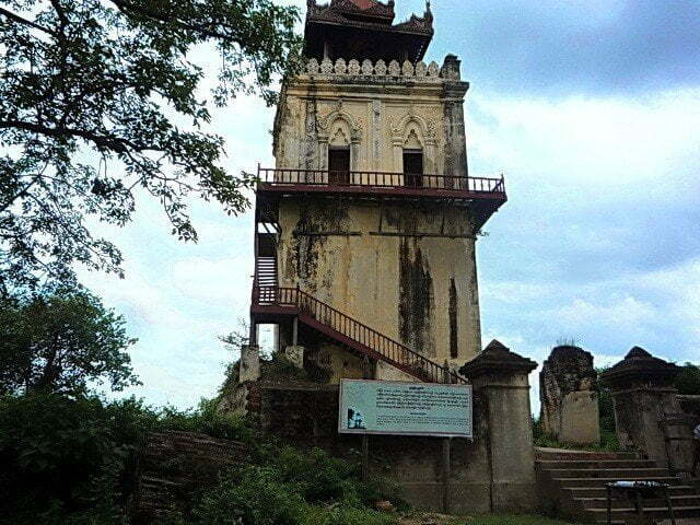 Nan Myint Watch Tower